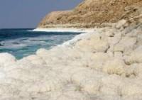 גבישי ים המלח שלוס - Dead Sea Salt